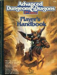 Advanced Dungeons & Dragons (2nd Edition) Logo Graphic